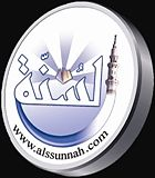 ssunnah-mqrwaa_61.mp3