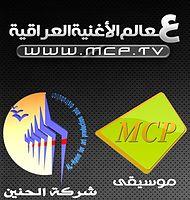 محمد السالم 2011_بلة بلة نغمة1.mp3