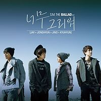 04 Don` Lie (Featuring Henry Of Super Junior-M) (1).mp3